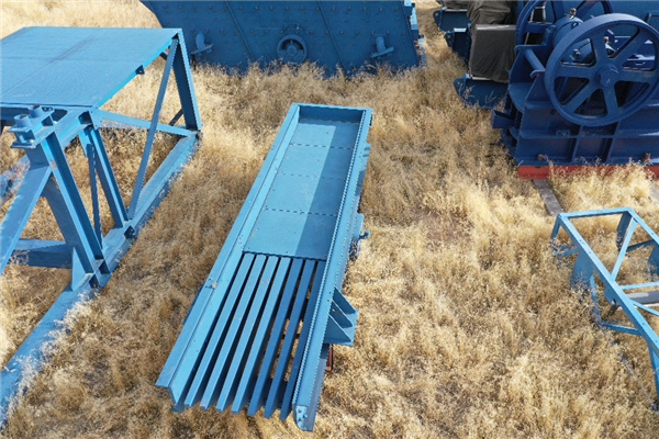UNUSED WESTPRO Vibrating Grizzly Feeder with Hopper and Electromagnet